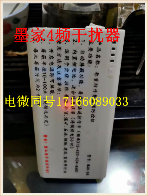 mmexport1589696531331_副本_副本.jpg