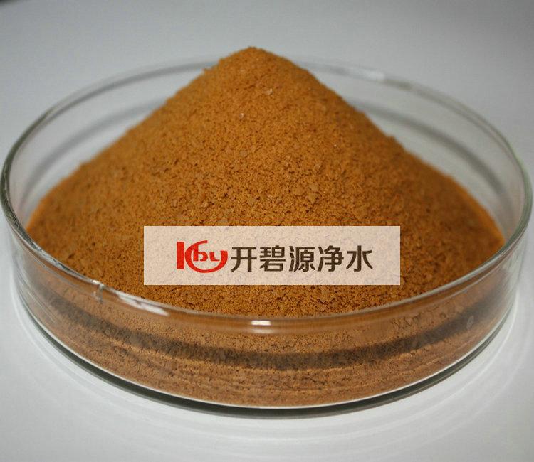 26含量聚合氯化铝 (8)_副本.JPG