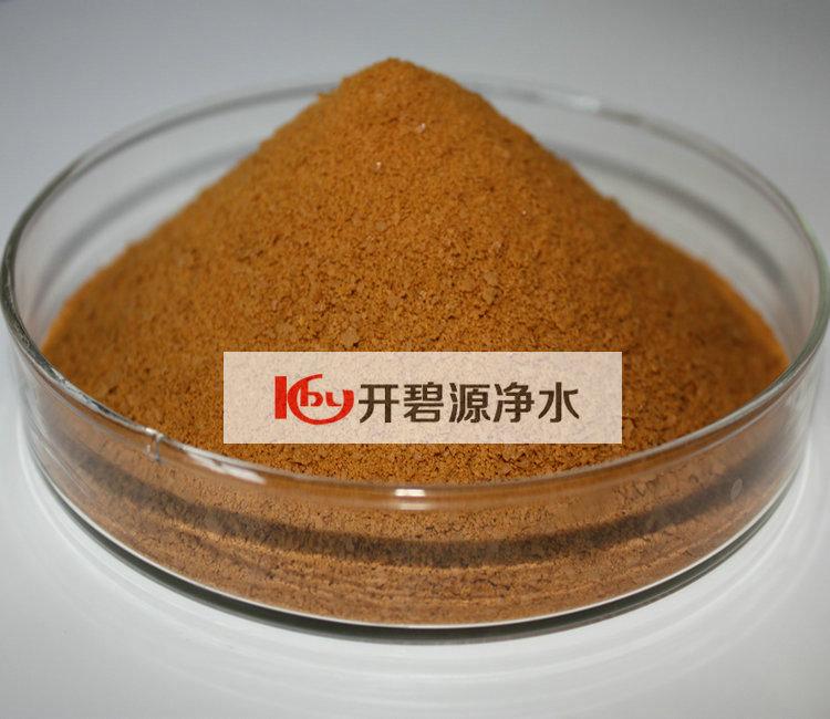 26含量聚合氯化铝 (7)_副本.JPG
