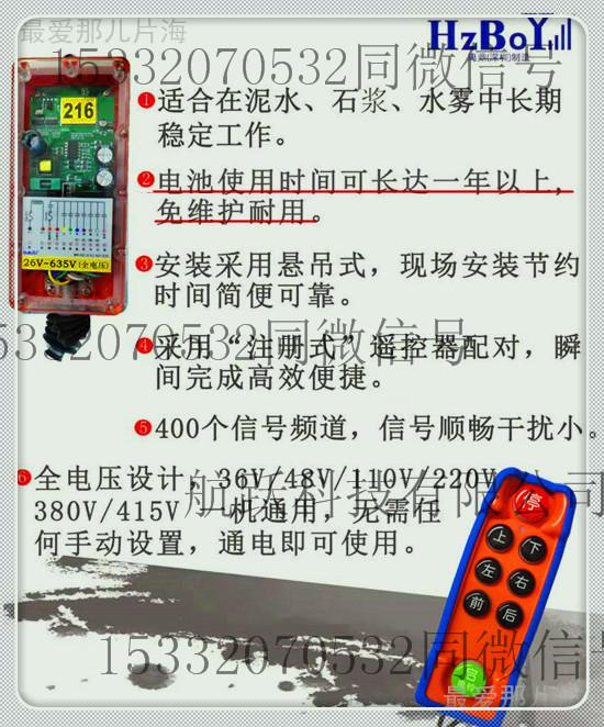 E2C-550-1.jpg