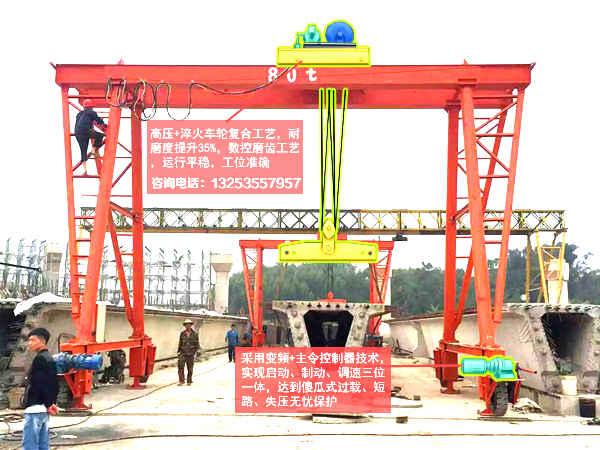 80吨10米跨提梁机4 (2).jpg