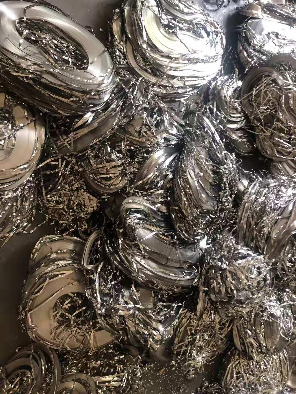 贵阳回收金银废料