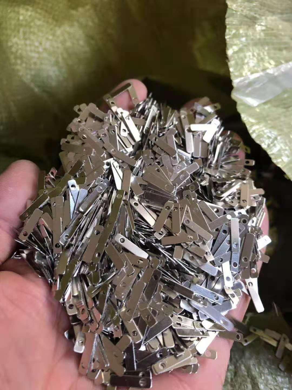 高价回收黄金白银铂金