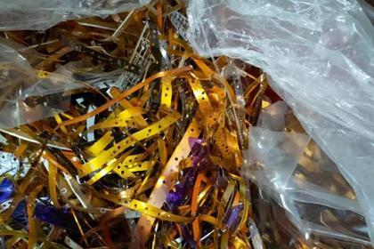 收金银铂钯钌铑及金属废料