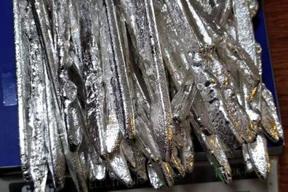 昆明贵金属回收