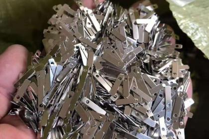 福州金银废水回收