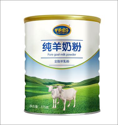 纯羊奶1.png