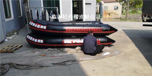 救援橡皮艇71.jpg
