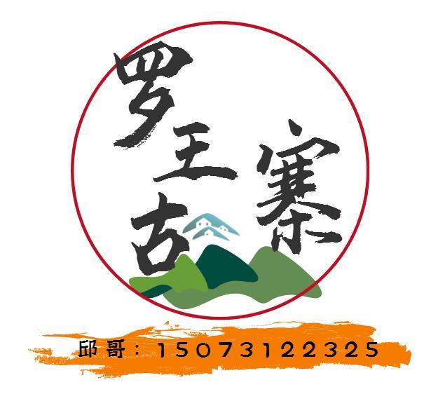 微信图片_20200801113448.jpg