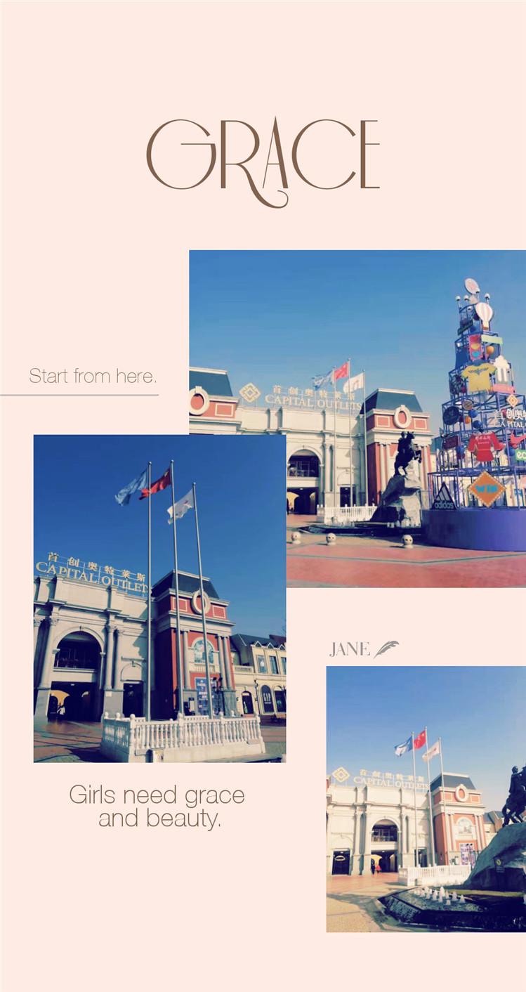 JanePhoto_1584502355746.jpg