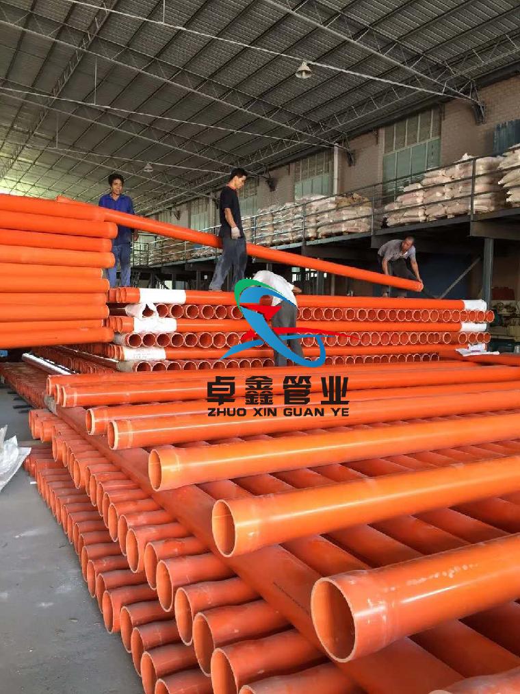 卓鑫管业18233733888 (5).png