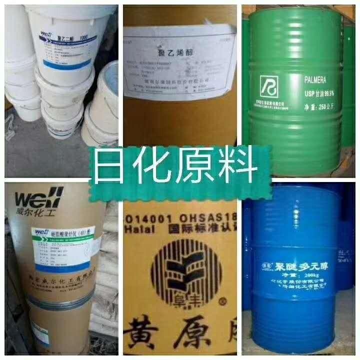 上海回收库存化工原料