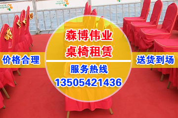 青岛广告帐篷
