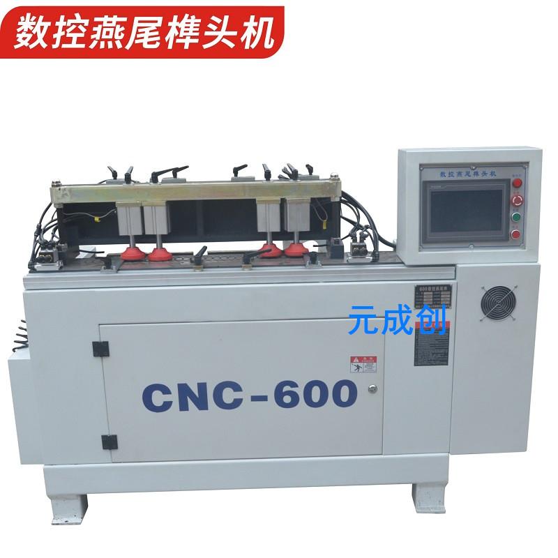 CNC600燕尾榫头机_副本.jpg