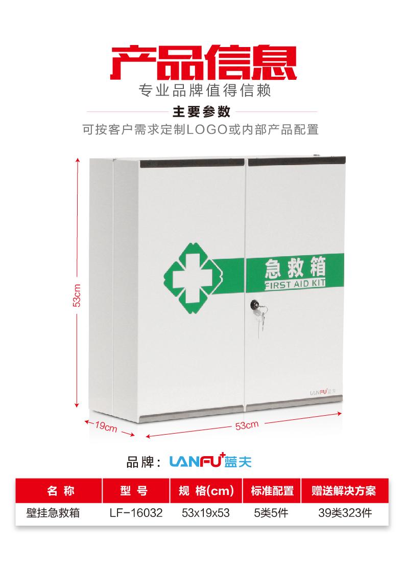 北京市地震局应急箱(9).jpg
