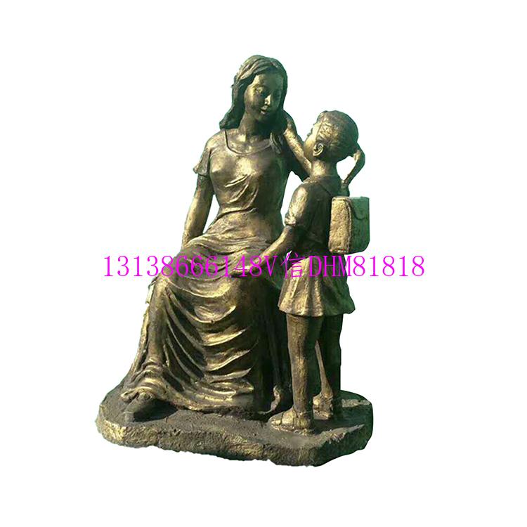 母女读书雕像.jpg