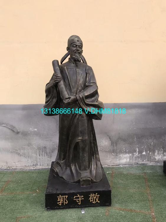 四大发明人物雕像 (5).jpg