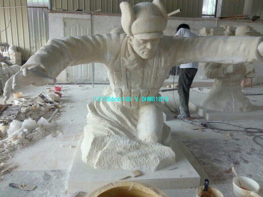 黄继光雕像.jpg
