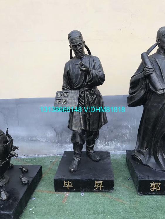 四大发明人物雕像 (2).jpg