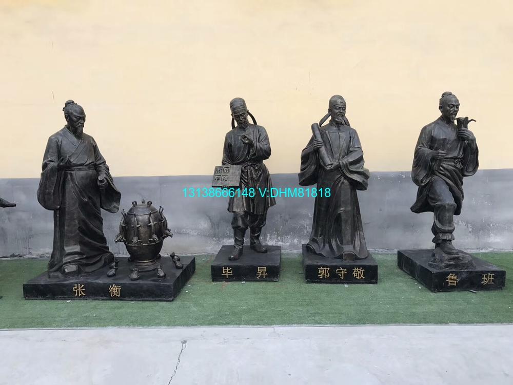 四大发明人物雕像 (3).jpg