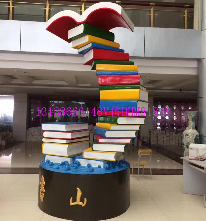 书山雕塑3.jpg