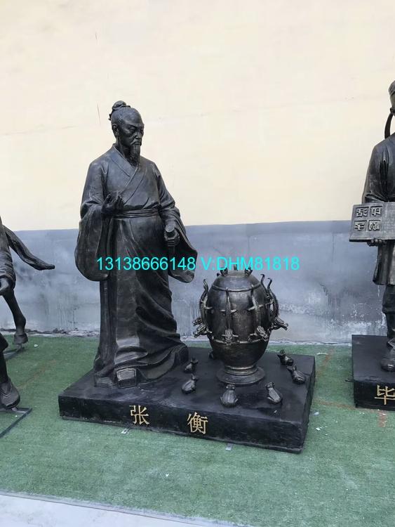 四大发明人物雕像 (1).jpg