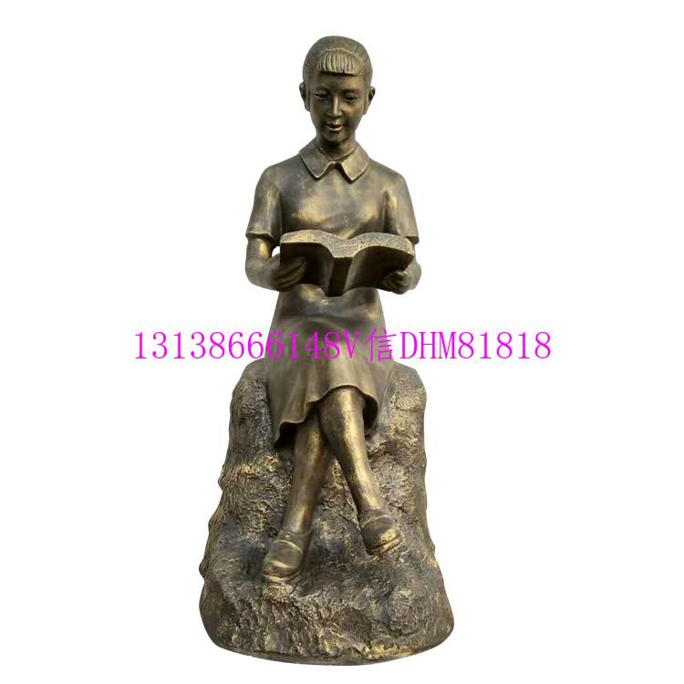 小女孩看书造型雕像.jpg