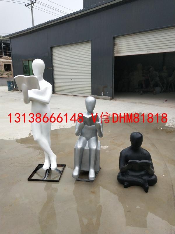 看书人物雕像 (2).jpg