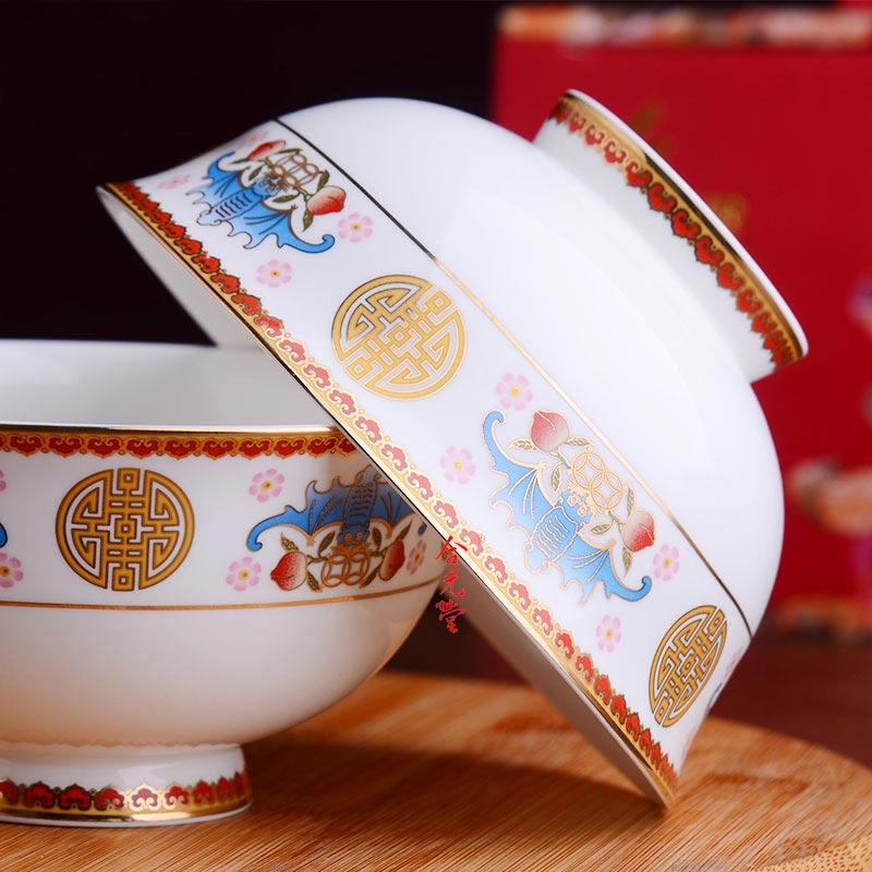 陶瓷寿碗 (1).jpg