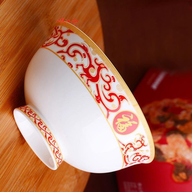 陶瓷寿碗.jpg