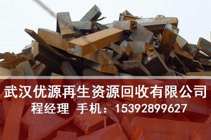 武汉报废车回收